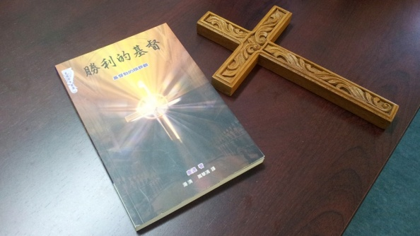 006-christus-victor-1280x720