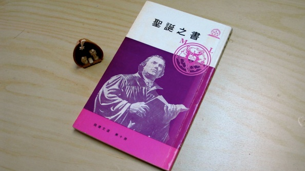 038-christmas-book-1280x720