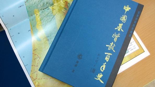 045-chinese-christian-history-1280x720