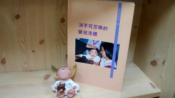 046-infant-baptism-1280x720