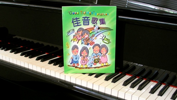 065-good-tidings-songbook-1280x720