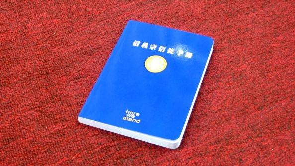 072-the-lutheran-handbook-1280x720