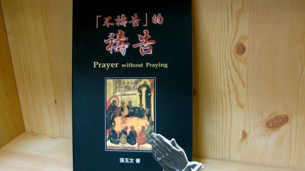 089-prayer-without-praying-1280x720