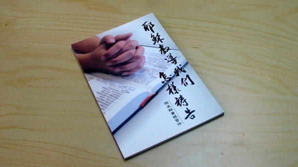 093-jesus-teaches-us-how-to-pray-1280x720
