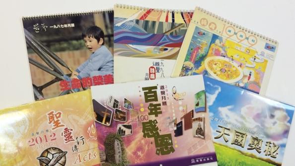 099-taosheng-calendar-1280x720