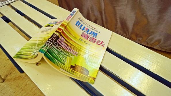 daniel study method