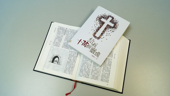 OSB-07-do-the work-of-evangelist