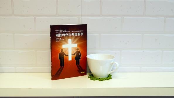 man-and-woman-ib-church-ministry