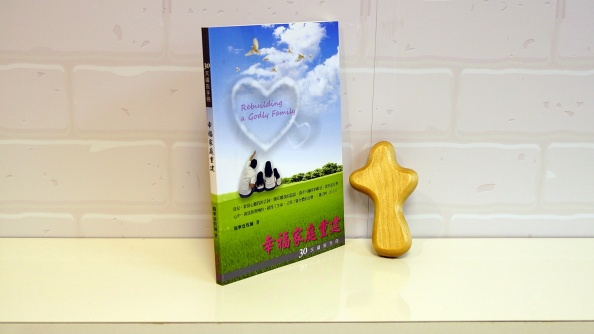 rebuilding-a-godly-family