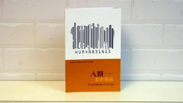 human beings-not for sale