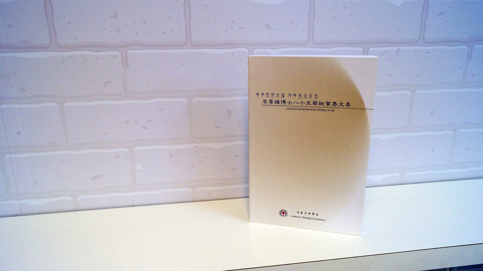 ta-14-essays-in-honour-of-dr-petter-k-h-lee-goodbook