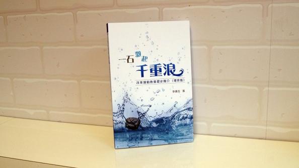 ts-07-reformation-church-history-enlarged-edition